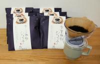 雪室珈琲 中挽き 6袋まとめ買い[ショコラ6袋]│送料込│