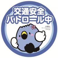 阿賀野市のイメージキャラクターごずっちょ