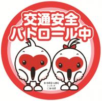 新潟県のトッキッキ
