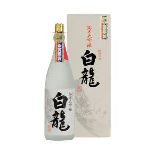 純米大吟醸 白龍 1.8L