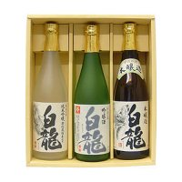 純米吟醸・吟醸・本醸造セット