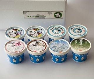 牧場のアイスクリーム 8個入