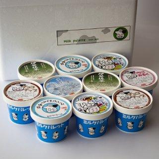 牧場のアイスクリーム10個入