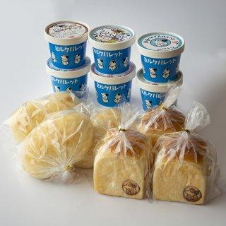 牧場のアイスクリームと手づくりパン