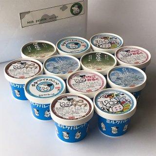 牧場のアイスクリーム12個