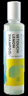 瀬戸内レモンシャンプー