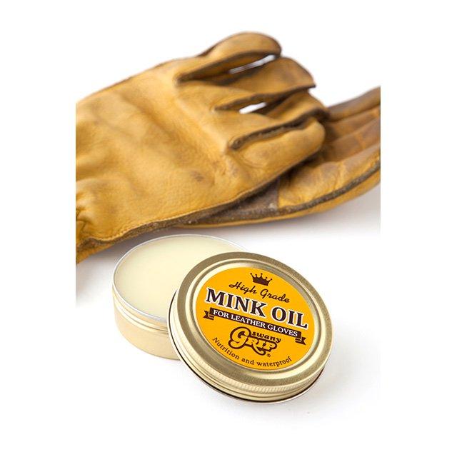 [GSG-01] MINK OIL