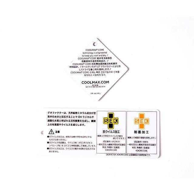 [GSM-01] GS MASK / BLACK