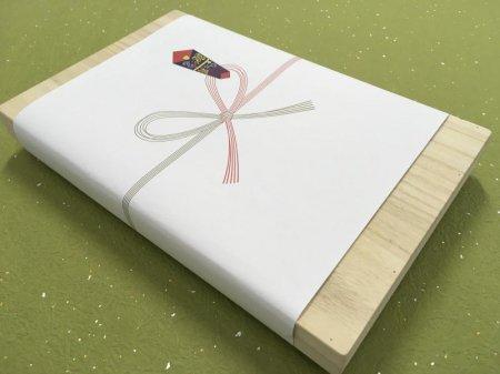 【高級ギフト・お土産用】日本の伝統包みます!大切な方への贈り物に!桐箱 風呂敷付き