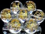 カービング◇七福神 金彫水晶(7玉セット) 12ミリ〜14ミリ