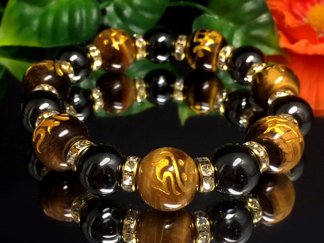 金彫り守護梵字タイガーアイ14ミリ×へマタイト12ミリ数珠 巾着袋付 (手首サイズ17センチ)