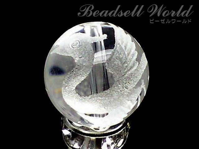 職人手彫の本格派!!風水☆ 四神彫刻【朱雀】本水晶 8ミリ〜16ミリ