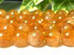 連素材◇シトリン【黄水晶】6ミリ〜12ミリ 約40センチ