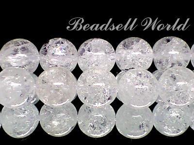 天然石AAAクラック水晶【爆裂水晶】 6ミリ〜14ミリ 粒売り