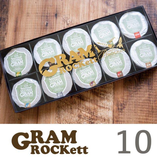 GRAM ROCKett 10個入り[常温]