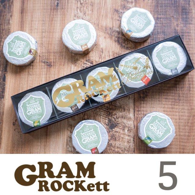 GRAM ROCKett 5個入り[常温]