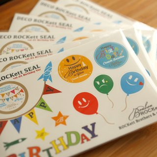 DECO ROCKett SEAL(Birthday ver.)