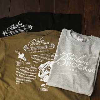 ROCKett T-shirts Episode2