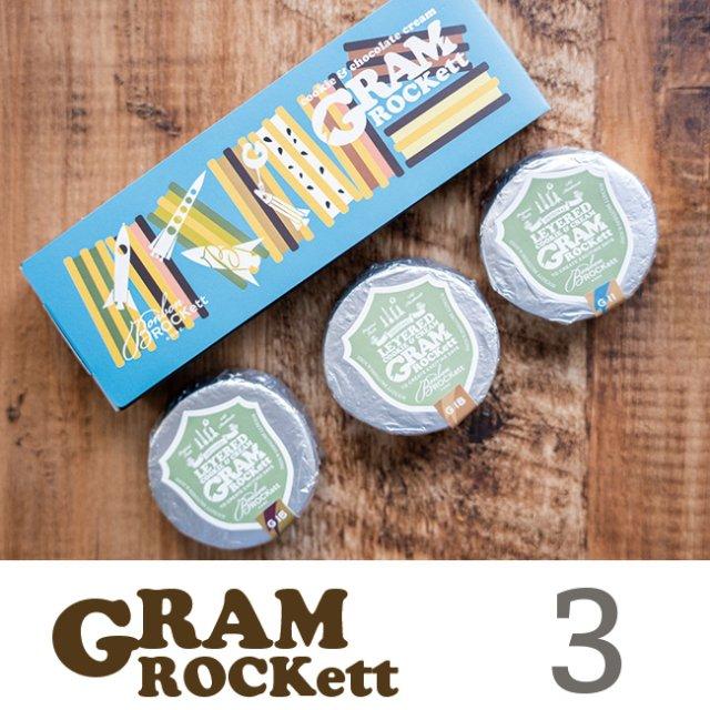 GRAM ROCKett3個入り(no3)[常温]