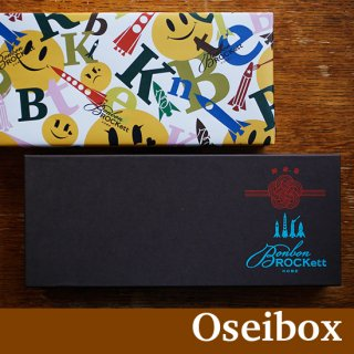[御歳暮専用]Cream Sandies10個Happy Oseibox