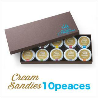 Cream Sandies 10個入