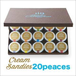 Cream Sandies 20個入