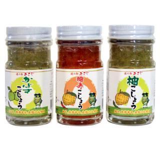 【道の駅あさじ】柚子こしょうセット(柚子・赤柚子・かぼす各1本)