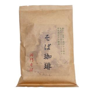 【道の駅耶馬トピア】そば珈琲(蕎麦入りレギュラーコーヒー) 2袋