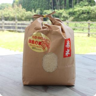 【道の駅あさじ】綿田の米(ひのひかり)3kg