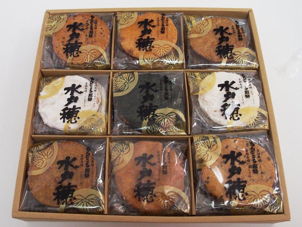 椎名米菓「水戸穂」詰め合わせ
