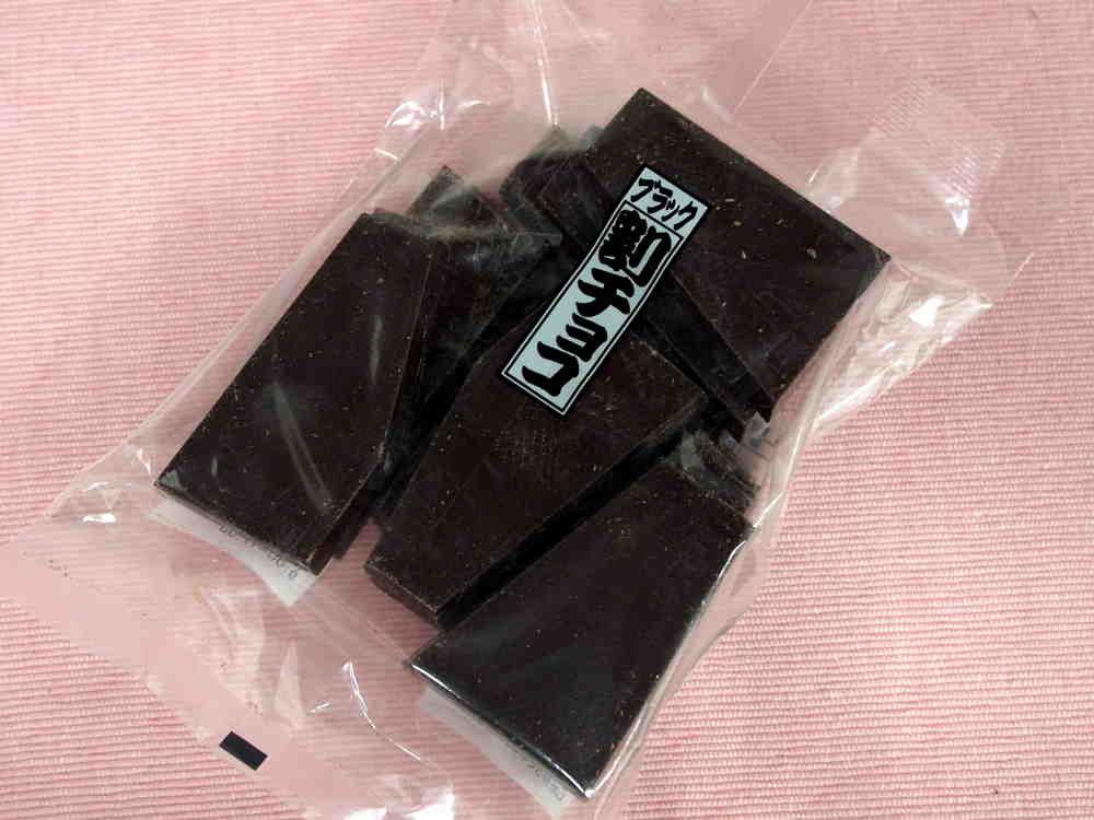 割チョコ ブラック 500g