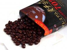 プレミアム麦チョコ ハイカカオ70%