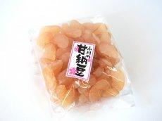 小川製菓の甘納豆 大福豆(小袋)