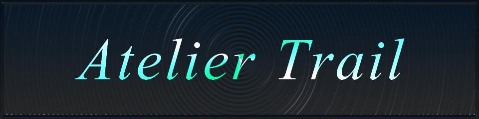 Atelier Trail -アトリエトレイル- アクセサリー、革小物製作販売