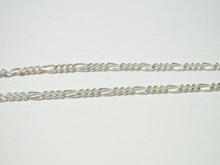 フィガロチェーン40cm