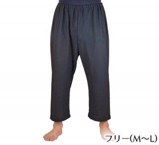 ステテコ・男女兼用 フリー【ルームウェア】【メンズ】【レディース】