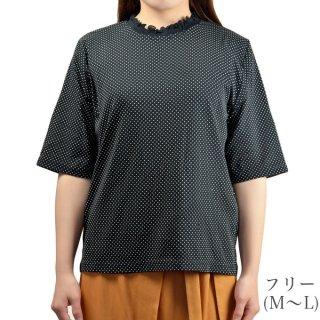 メロー5分袖Tシャツ フリー(M〜L)【日本製】【シニアファッション】【ハイミセス】