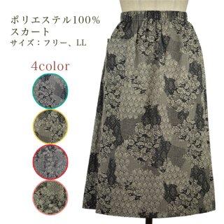 コシボチリメンスカート2【シニアファッション 高齢者用】【ミセス・ハイミセス】