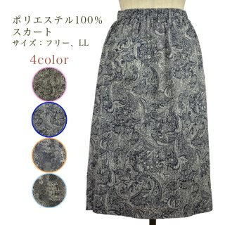 コシボチリメンスカート3【シニアファッション 高齢者】【ミセス・ハイミセス】【LL】