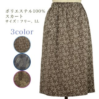 コシボチリメンスカート4【シニアファッション 高齢者用】ミセス・ハイミセス