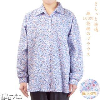 ブラウス 長袖 綿100%サッカー 花柄 フリー(M〜L)/LL 日本製 シニア 春夏