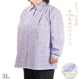 ブラウス 長袖 綿100%サッカー 花柄 3L 日本製 シニア 春夏