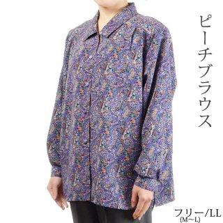 ピーチブラウス フリー(M〜L)/LL 日本製 シニア 春秋