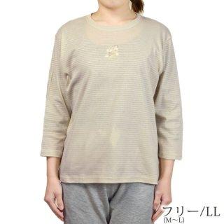 7分袖シャドウボーダー丸首シャツ綿100% レディース 刺繍入り フリー(M〜L)/LL 日本製 夏向き