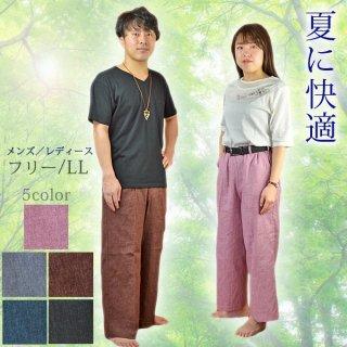 ワイドパンツ 総ゴム 綿100% ダブルガーゼ フリー/LL レディース メンズ 日本製 夏ゆったりズボン
