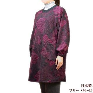 プルオーバーエプロン ロング丈 フリー(M〜L) 日本製 かぶるエプロン 秋冬