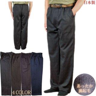 紳士ウエスト総ゴムパンツ裏起毛 M~3Lまで グレンチェック 日本製 メンズ ズボン スラックス シニア 高齢
