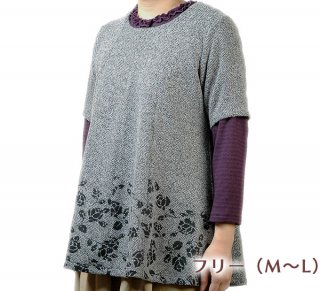 表起毛丸首チュニック フリー 日本製 シニアファッション 60代 70代 80代 秋冬