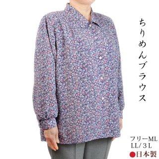 ちりめんブラウス フリー(M〜L)/LL/3L 日本製 春夏