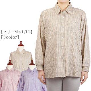 長袖ストレッチシャツ 楊柳  フリー〜LL 日本製